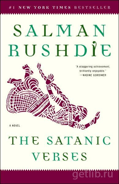 Книга Салман Рашди - Сатанинские стихи