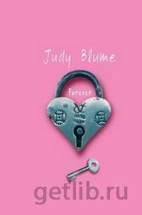 Книга Джуди Блум - Навсегда