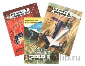 Книга Онджей Нефф - Белая трость калибра 7,62