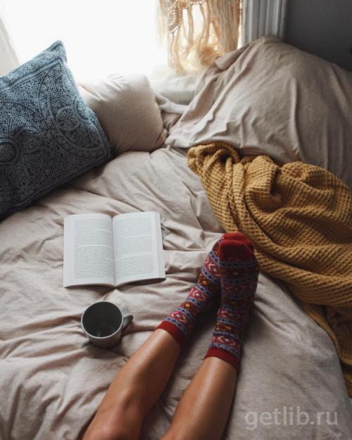 15 фантастических книг для зимнего чтения