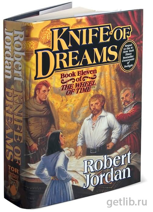 Книга Роберт Джордан - Нож сновидений